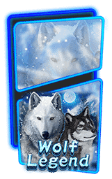 Wolf legend pgslot game png