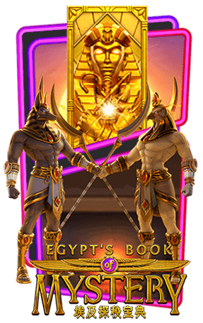 Egypts Book mystery pgslot game png