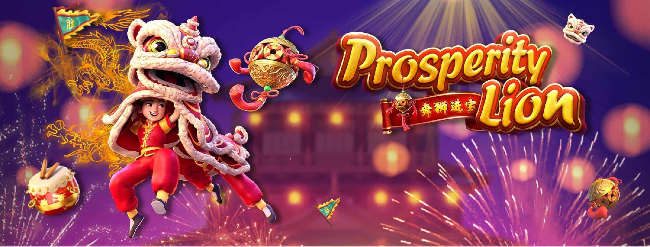 cover prosperity lion game