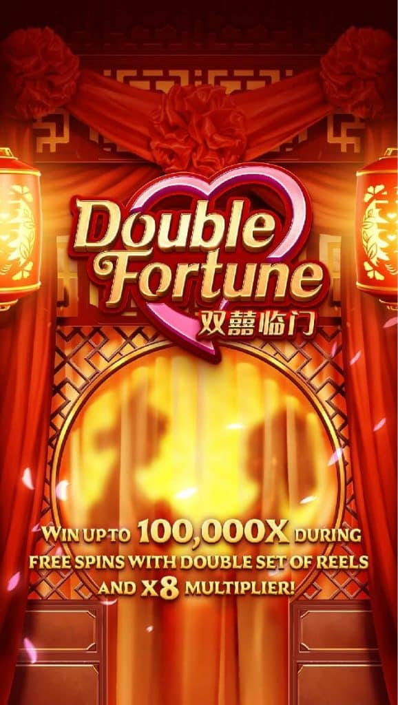 Double fortune game