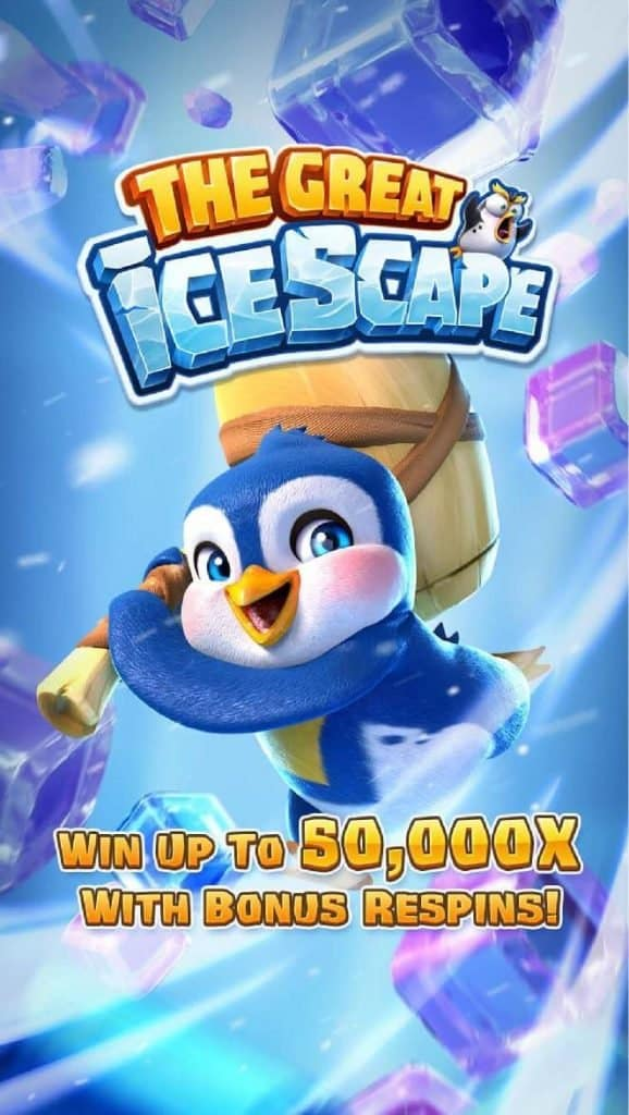 the great ice scape game